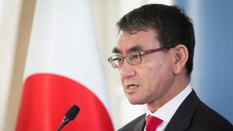 Глава МИД России Сергей Лавров посетит Токио с рабочим визитом