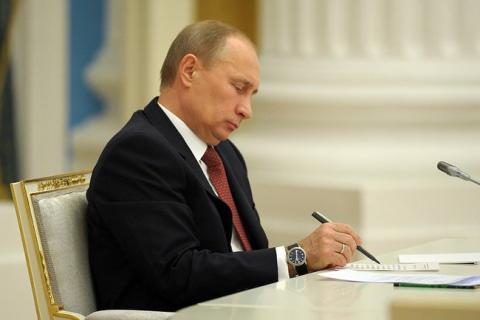 Путин подписал закон, предусматривающий компенсации для льготников при оплате отопления