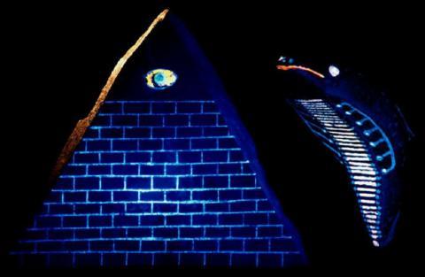 Светящаяся в ультрафиолете пирамида и другие загадочные находки: уникальный клад древних артефактов обнаружен в джунглях Эквадора