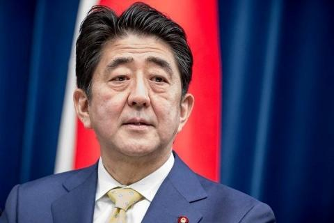В Японии раскрыли, от кого ожидают поддержки в вопросе заключения мирного договора с Москвой