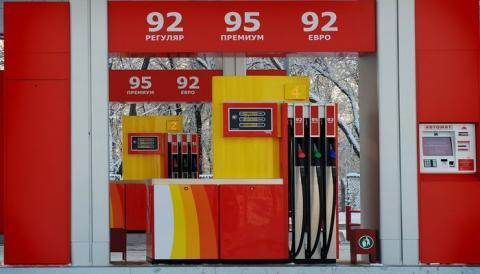 В России назвали регионы с доступными ценами на бензин