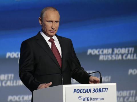 Агентство «Блумберг» включило Россию в число самых привлекательных стран для инвесторов