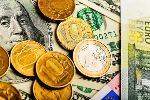 Курс доллара и евро на сегодня 01.02.2017 «упал на колени» перед рублем: обнадеживающий прогноз экспертов