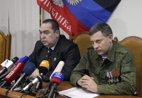 Народный совет ДНР созвал экстренное пленарное заседание