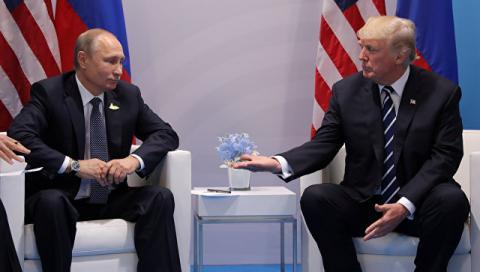 саммит большой двадцатки