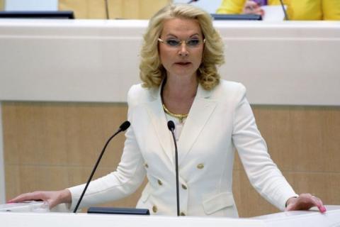 Голикова рассказала, какое количество россиян страдает ожирением