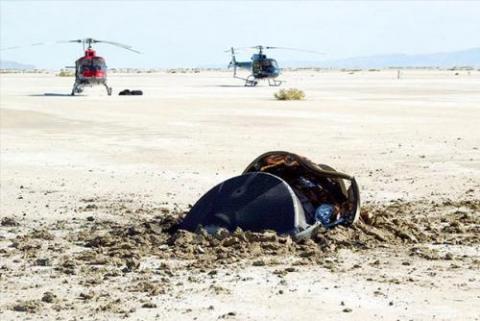 NASA опубликовало фото обломка «разбившейся летающей тарелки» – мистификация раскрыта