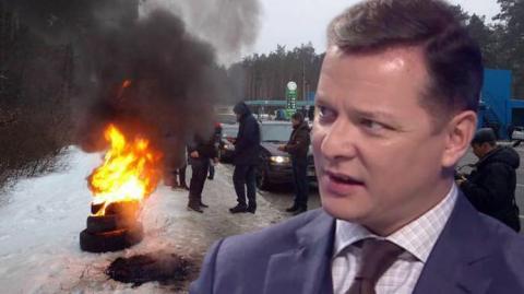 Олег Ляшко потребовал от Порошенко включить тепло в городах Украины