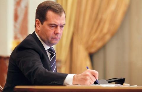 Нового главу Ростуризма назначил Дмитрий Медведев