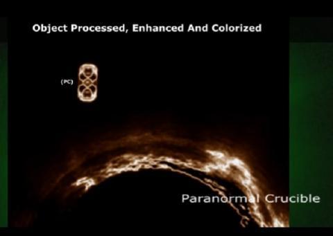 Столкновение Солнца с неизвестным объектом запечатлел аппарат SONO