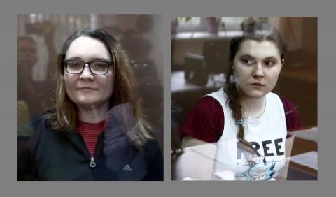 Дубовик и Павликова