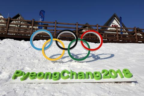 Олимпийский Пхенчхан 2018