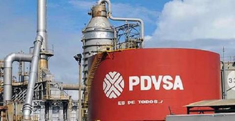 нефтяная компания PDVSA