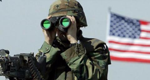 Разведка Пентагона