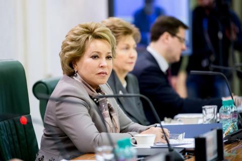 Россия отблагодарит Словакию за реакцию на решение МОК