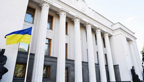 Наблюдатели из России поедут на украинские выборы, несмотря на запрет Киева