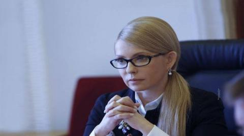 Юлия Тимошенко назвала виновных во взрыве склада с боеприпасами под Черниговом