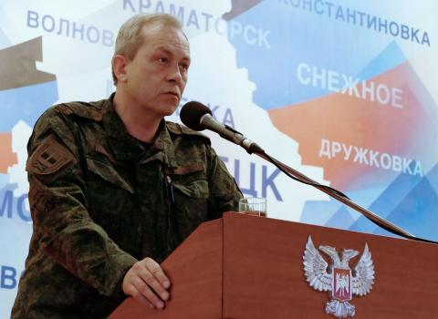 В ДНР сообщили о намерениях ВСУ нанести удар по Мариуполю