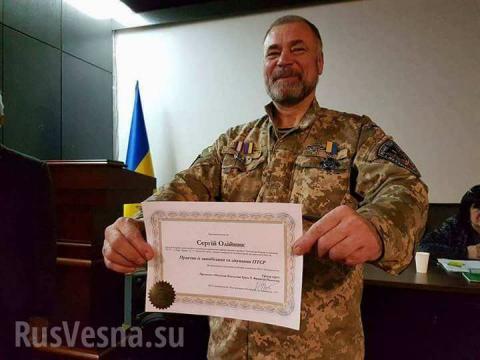 Олейник убит в Киеве