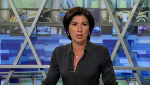Телеведущая Ирада Зейналова снова выходит замуж