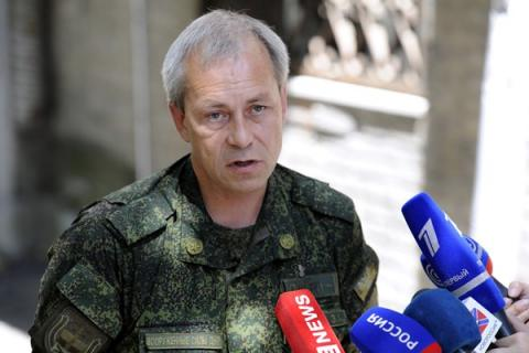 Конфликт на Донбассе