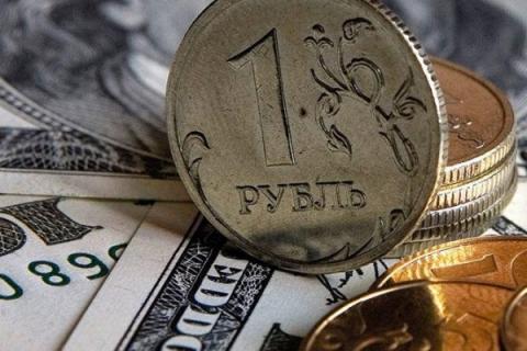 Курс доллара и евро на сегодня 30.01.2017 «прогибается» под рубль: напряженный прогноз экспертов на неделю