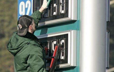 В Дагестане водители устроили митинг против подорожания бензина