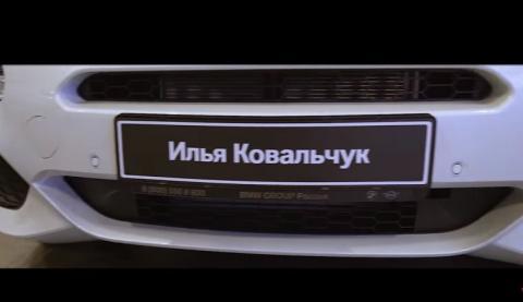 Автомобиль Ковальчука BMW x5
