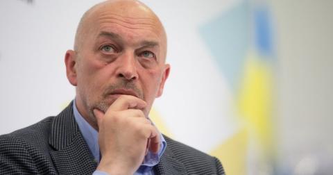 На Украине объявили, что необходимо для примирения с Россией