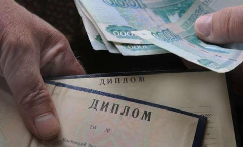 В России могут увеличить тюремный срок за поддельные документы