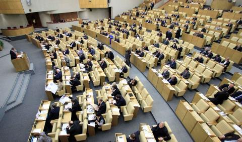 Депутаты Госдумы предложили полностью запретить использование пластиковых пакетов