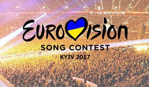 «Евровидение-2017»: последние новости