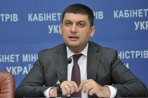 Премьер-министр Украины выступил с призывом не «преклонять колено» перед Россией