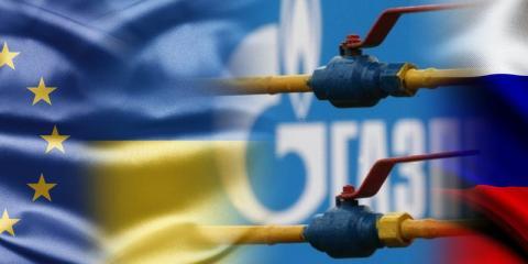 Транзит российского газа через Украину