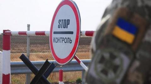 Украина, разорвав Договор о дружбе с Россией, теряет возможность вернуть Крым