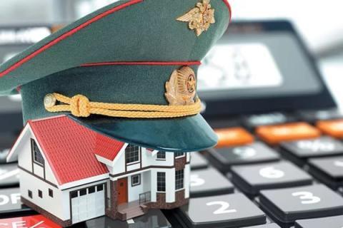 Сбербанк снизил ставку на военную ипотеку