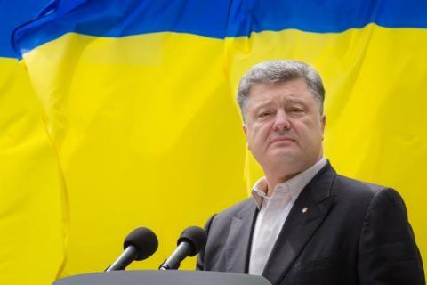 Украина - Россия