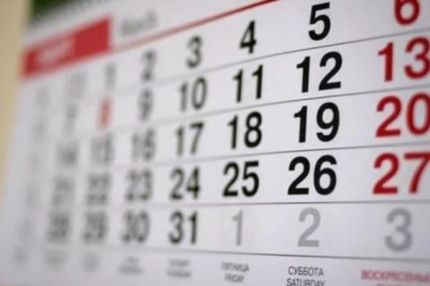 Календарь праздников на 2018 год: правительство приняло окончательное решение