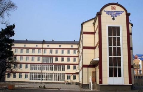 Физик из Дагестана выиграл грант на 6 миллионов рублей