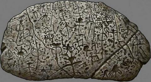 Тайные знаки на каменных плитах - свидетельства общего прошлого народов Земли
