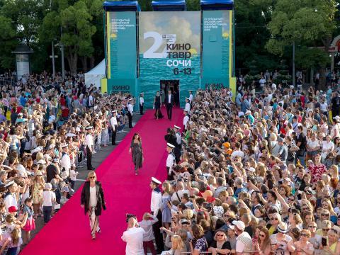 Кинотавр 2017 в Сочи: даты проведения, расписание, список фильмов – кино на площади