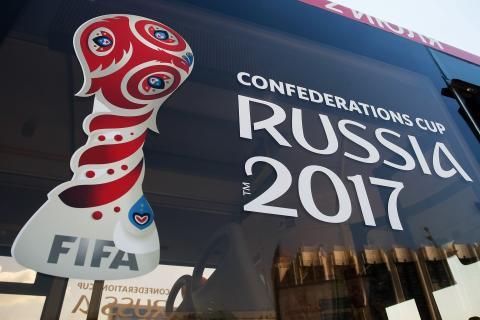 Кубок Конфедерации по футболу 2017: расписание матчей, участники, турнирная таблица, состав сборной России