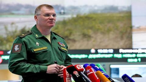 МО РФ представило новые подробности крушения Ил-20