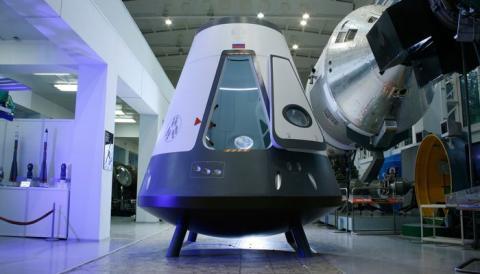 """Специалисты назвали первых пассажиров нового космического корабля """"Федерация"""""""
