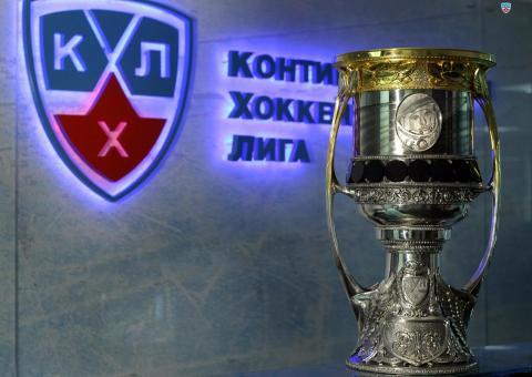 Определены финалисты плей-офф КХЛ 2017