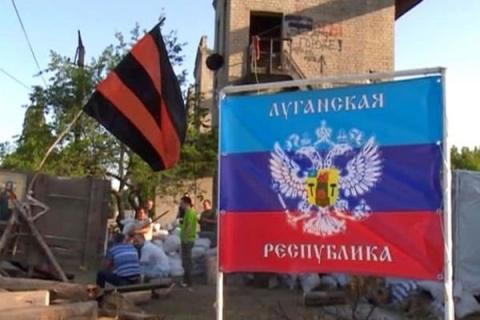 ЛНР и Россия