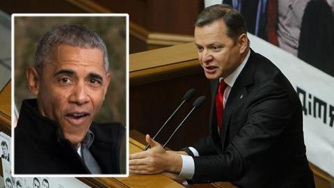 Ляшко обвинил Обаму в неуважении