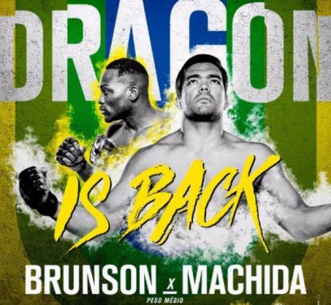 Турнир UFC Fight Night 119 в Сан-Паулу 28-29 октября: когда - время, кард,  где смотреть бой Брансон – Мачида, прогноз - ставки и коэффициенты