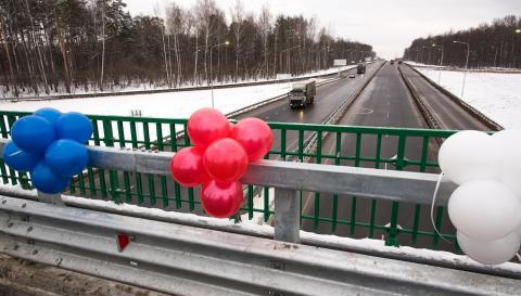 Проезд по трассе М-3 «Украина» стал платным благодаря распоряжению Медведева