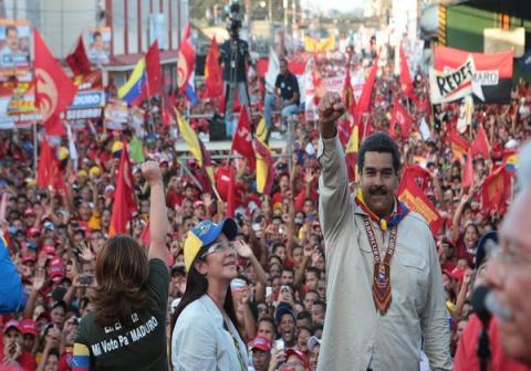 Венесуэла покидает Организацию американских государств